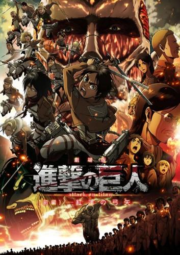 Attack on Titan ผ่าพิภพไททัน (ภาค1) พากย์ไทย ตอนที่ 1-25