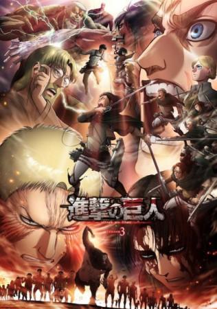 Attack on Titan ผ่าพิภพไททัน (ภาค3) พากย์ไทย ตอนที่ 1-22