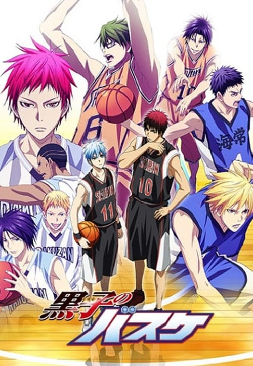 Kuroko no Basket คุโรโกะ โนะ บาสเก็ต (ภาค3) ซับไทย ตอนที่ 1-25