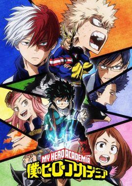 My Hero Academia (ภาค2) ซับไทย ตอนที่ 1-25