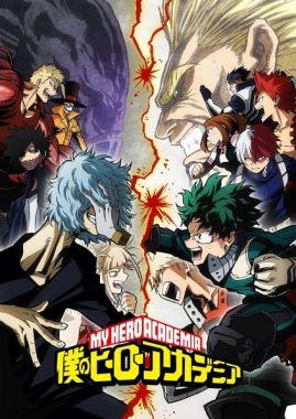 My Hero Academia (ภาค3) ซับไทย ตอนที่ 1-25
